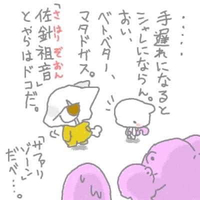 seki_45.jpg