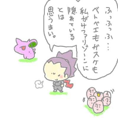 seki_48.jpg