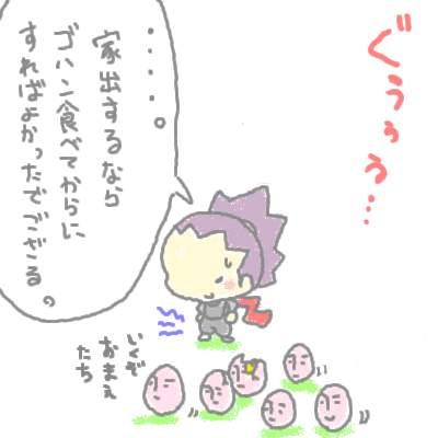 seki_49.jpg