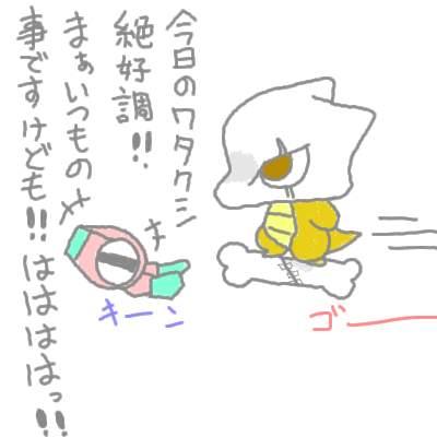 seki_5.jpg