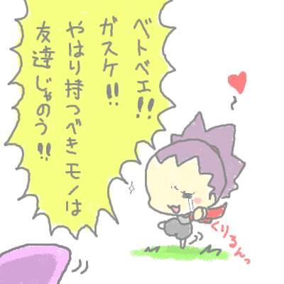 seki_59.jpg