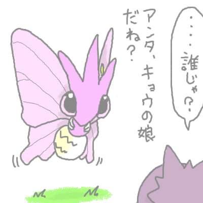seki_60.jpg