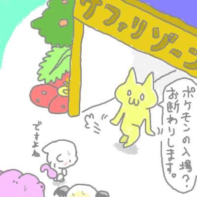 seki_61.jpg