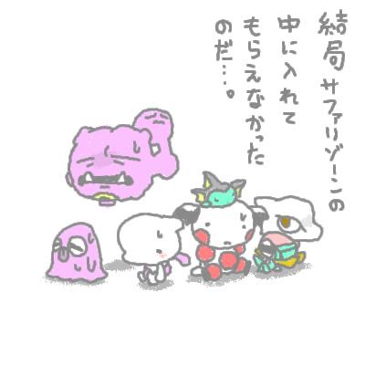 seki_62.jpg