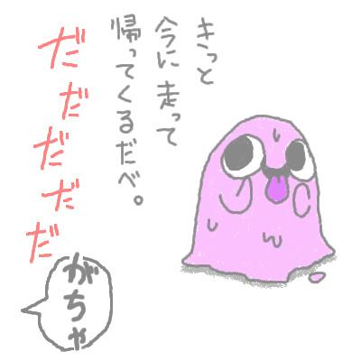 seki_64.jpg