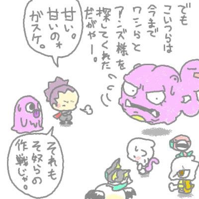 seki_67.jpg