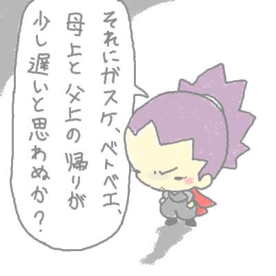 seki_68.jpg