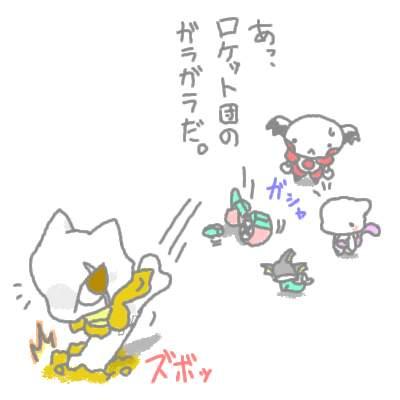 seki_7.jpg