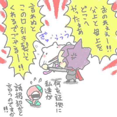 seki_70.jpg