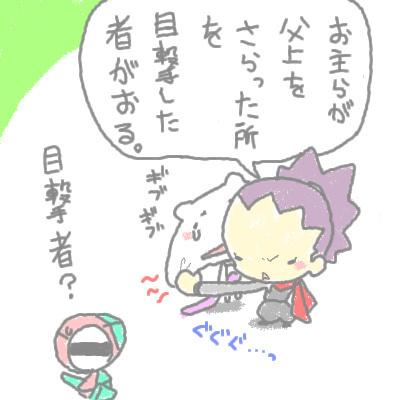 seki_71.jpg