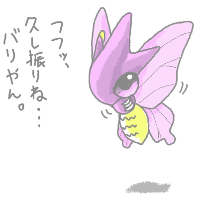 seki_73.jpg