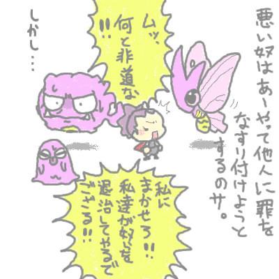 seki_75.jpg