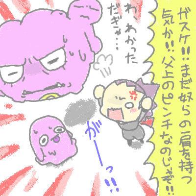 seki_76.jpg