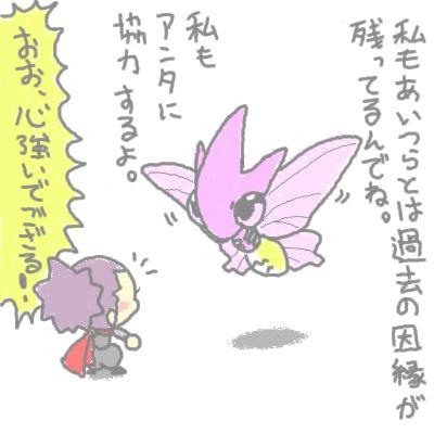seki_77.jpg