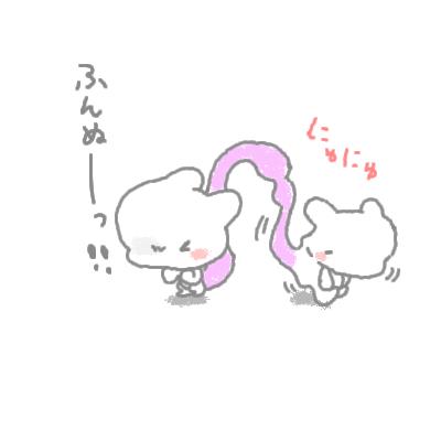 seki_80.jpg