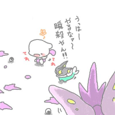 seki_82.jpg