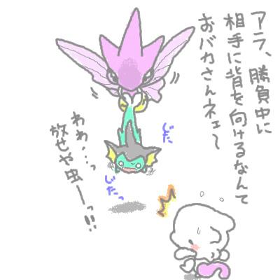 seki_83.jpg