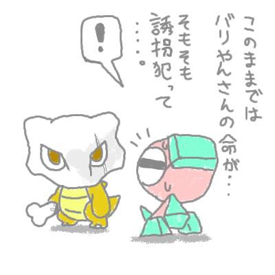 seki_86.jpg