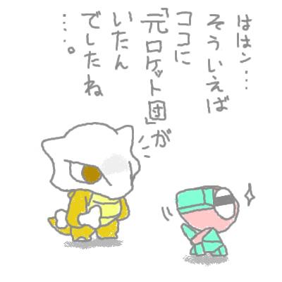 seki_87.jpg