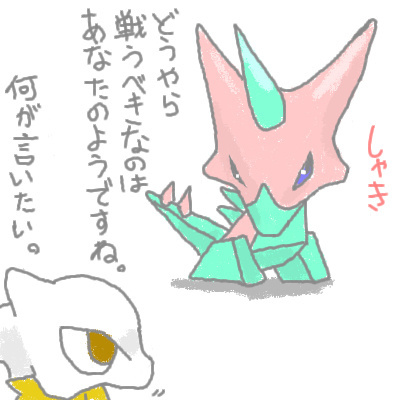 seki_88.jpg