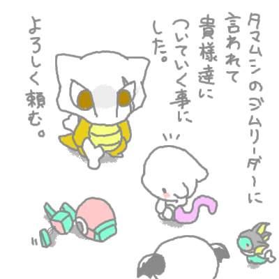seki_9.jpg