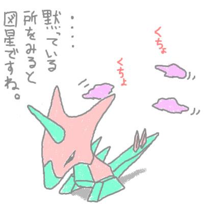 seki_91.jpg