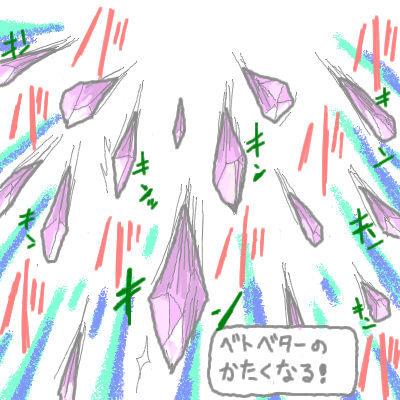 seki_93.jpg