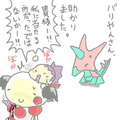 seki_97.jpg