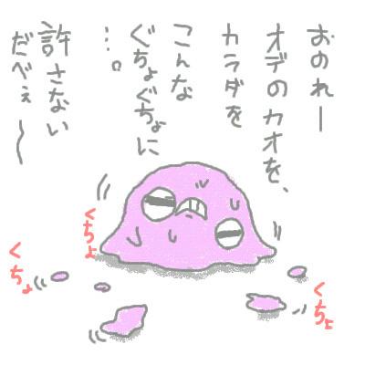 seki_98.jpg