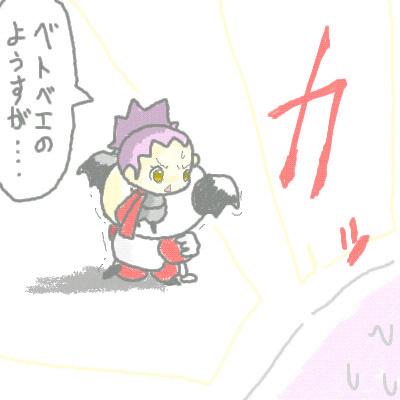 seki_99.jpg
