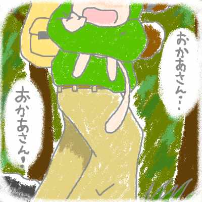 yamabuki_1.jpg