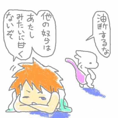 yamabuki_10.jpg
