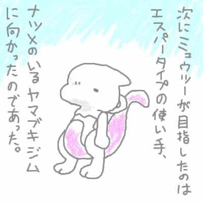 yamabuki_12.jpg