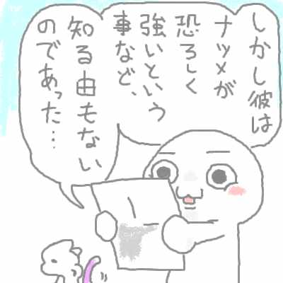 yamabuki_13.jpg