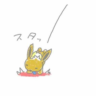 yamabuki_18.jpg