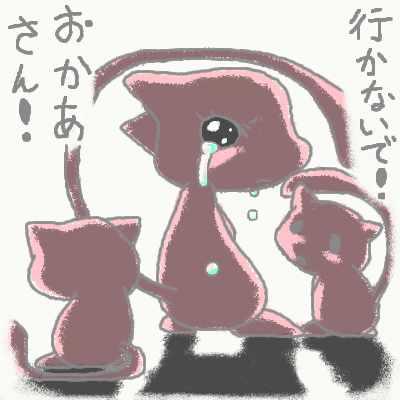 yamabuki_2.jpg