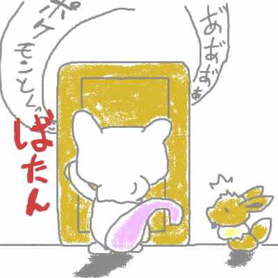 yamabuki_23.jpg