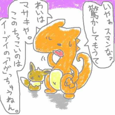 yamabuki_26.jpg