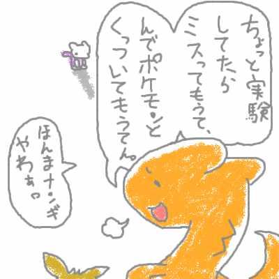 yamabuki_27.jpg