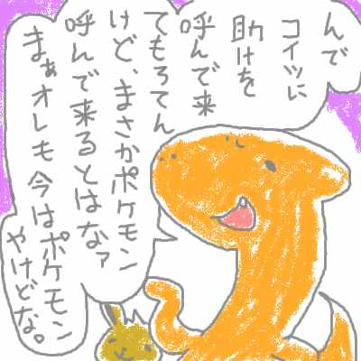 yamabuki_28.jpg