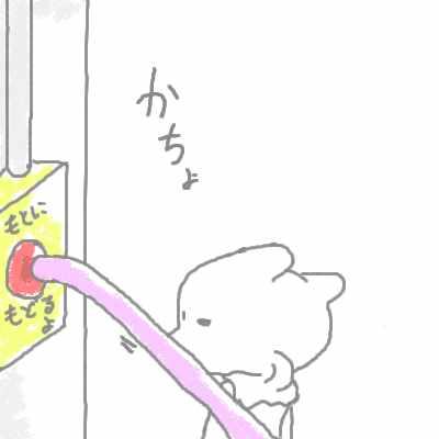 yamabuki_30.jpg