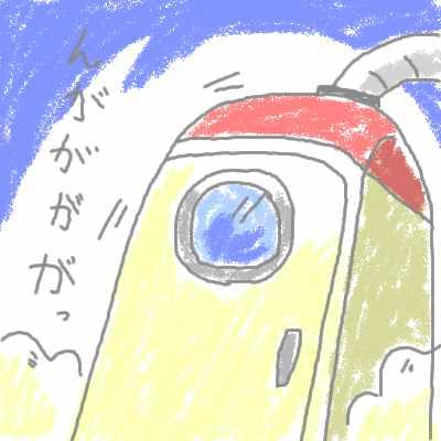 yamabuki_31.jpg