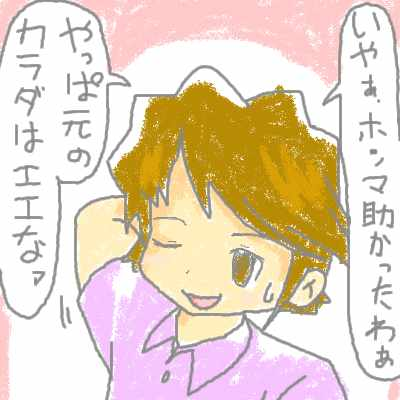 yamabuki_32.jpg