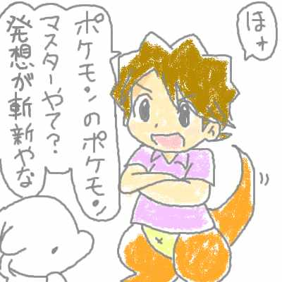 yamabuki_33.jpg