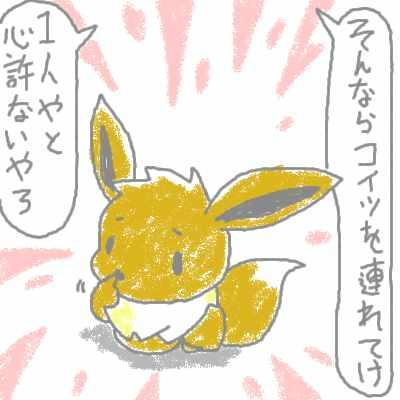 yamabuki_34.jpg