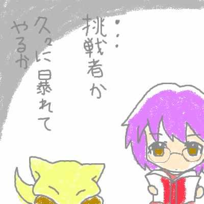 yamabuki_37.jpg