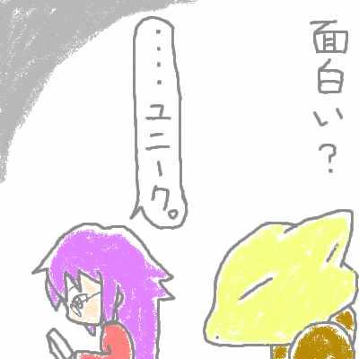 yamabuki_39.jpg