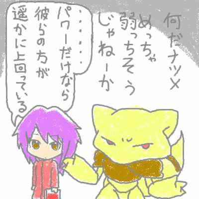 yamabuki_41.jpg