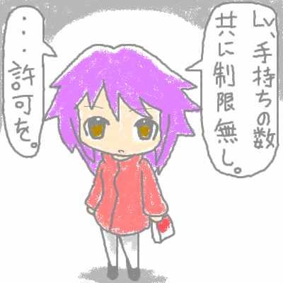 yamabuki_42.jpg