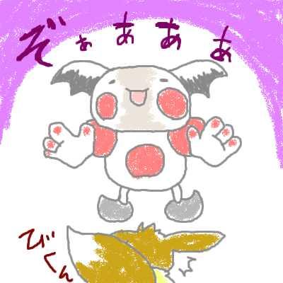 yamabuki_47.jpg